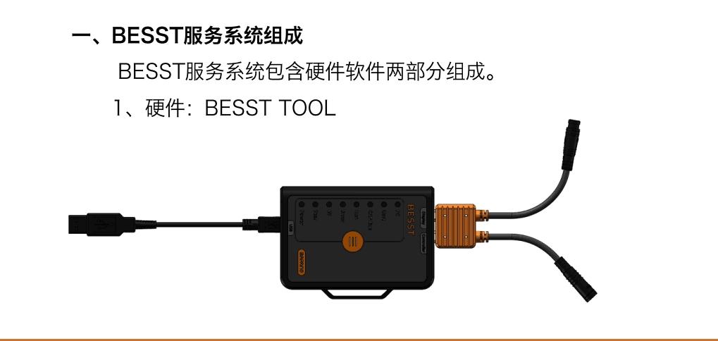 DP C18 UART Bafang colour display problem   Pedelecs